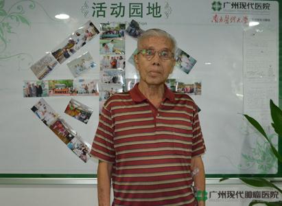 سرطان و علاجه و مستشفي الأورام الحديث قوانغ جوان