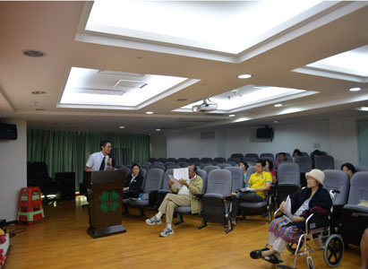 overseas patients,Chinese learning class,MCHG