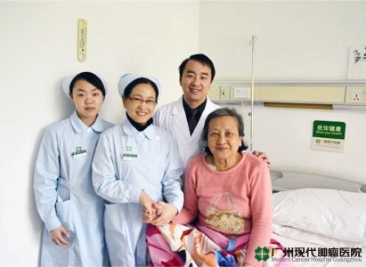 المستشفي الأورام الحديث في مدينة قونغ جون,وسرطان القولون