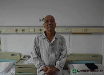 المكافحة مع سرطان الرئة, استشفى الطبيب في الخارج من المك