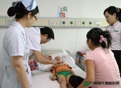 المريض الفيتنامي , وتبرع بالمال حبا