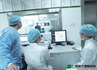 طب المنيملي , و مستشفى الميدالية الذهبية و الأورام