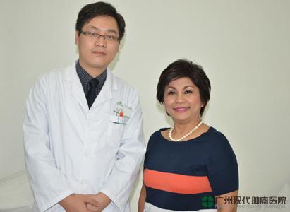 ung thư nội mạc tử cung, điều trị can thiệp, điều trị miễn dịch, hóa trị, bệnh viện ung bướu Quảng Châu