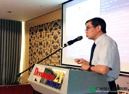 Pencegahan kanker, teknologi pengobatan anti-kanker, Modern Cancer Hospital Guangzhou, forum akademik