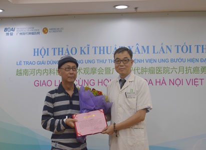Cancer, Minimally Invasive Therapy, Interventional Therapy, Cryotherapy, Particle Knife, Modern Cancer Hospital Guangzhou