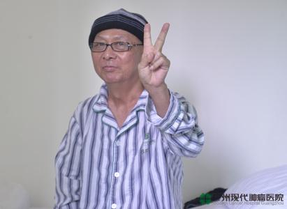 ung thư phổi, bệnh viện ung bướu Hiện Đại Quảng Châu, điều trị can thiệp mạch, điều trị dao lạnh.