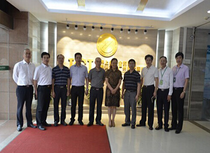 Health Bureau of Guangzhou Tianhe District, Modern Cancer Hospital Guangzhou, Symposium, Medical Cooperation