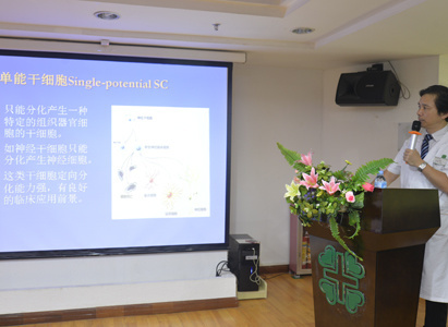 Modern Cancer Hospital Guangzhou, Philippine BOHOL Medical Society, kunjungan pertukaran, Intervensi, Stem Cell
