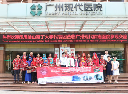 Modern Cancer Hospital Guangzhou, a medical delegation from Hadanuddin University (UNHAS) of Indonesia, Visit and Exchange