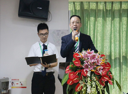 Modern Cancer Hospital Guangzhou, Cancer, Treat Cancer Positively, International Medical Exchange Day, Tumor Prevention Volunteer