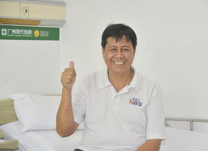 liver cancer, liver cancer treatment, Modern Cancer Hospital Guangzhou, interventional therapy, cryotherapy, natural therapy, natural therapy
