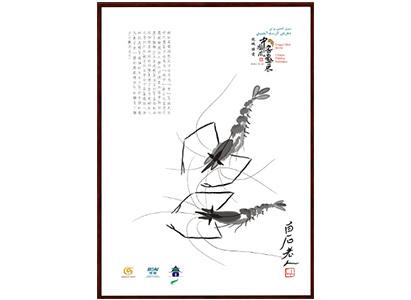 广州现代肿瘤医院,博爱画展,中沙文化交流