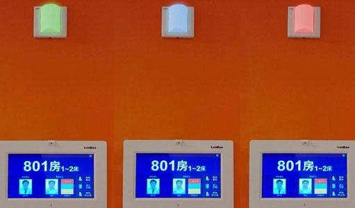 广州现代肿瘤医院,JCI认证,数字化管理,家庭式管理模式, 广州现代医院乳腺癌临床防治中心