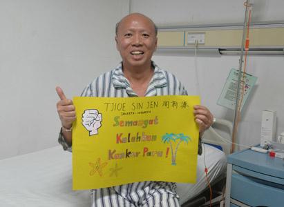 bệnh viện Ung Bướu Quảng Châu, ung thư phổi, điều trị ung thư phổi, phương pháp xâm lấn tối thiểu, liệu pháp can thiệp, đến trung quốc điều trị ung thư