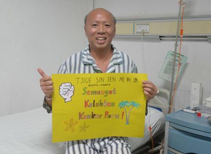 Modern Cancer Hospital Guangzhou, Pengobatan Kanker Paru, Pengobatan Minimal Invasif, Terapi Intervensi, Pengobatan Kanker ke China