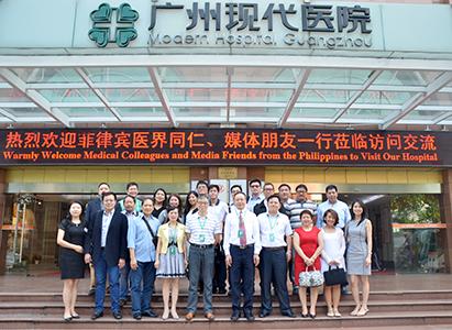 St. Stamford Modern Cancer Hospital Guangzhou, Intervensi, Pengobatan Kanker