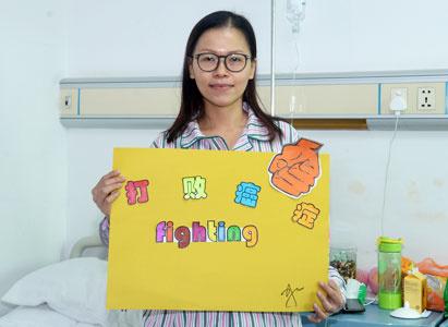 胸腺癌,粒子植入治疗,介入疗法,圣丹福广州现代肿瘤医院,到中国治疗癌症