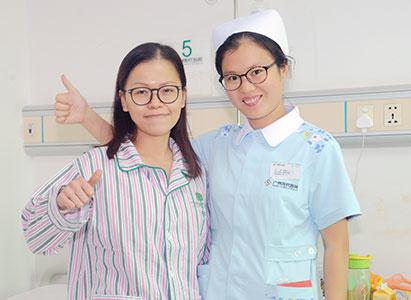 kanker payudara, Penanaman Biji Partikel, Intervensi, St. Stamford Modern Cancer Hospital Guangzhou.