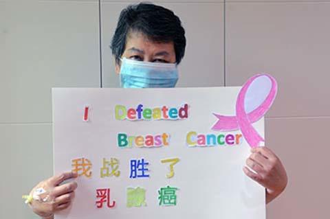 Terapi Minimal Invasif Membuat Kanker Payudara Stadium 4 Tidak Lagi Menakutkan