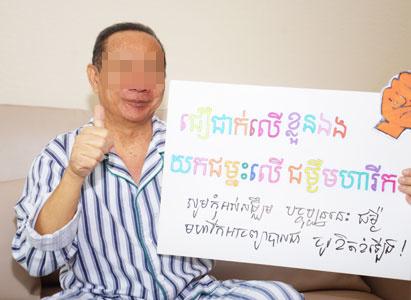 吴乙瑞:直面恐惧,肺癌晚期患者重获新生