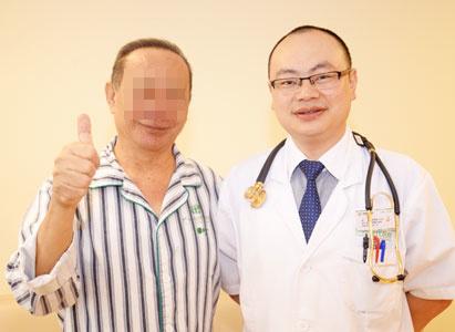 肺癌,肺癌治疗,介入治疗,冷冻治疗, 圣丹福广州现代肿瘤医院