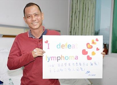 Limfoma, pengobatan limfoma, metastasis limfoma, Intervensi, St. Stamford Modern Cancer Hospital Guangzhou