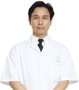Điều trị ung thư, ung thư tuyến nước bọt, điều trị xâm lấn tối thiểu, điều trị can thiệp, điều trị cấy hạt phóng xạ, điều trị bằng liệu pháp tự nhiên, Bệnh Viện Ung Thư St.Stamford Quảng Châu