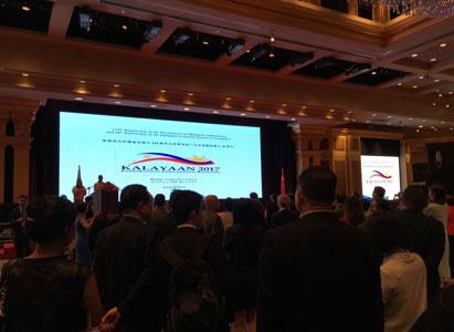 共庆菲律宾独立日,同促