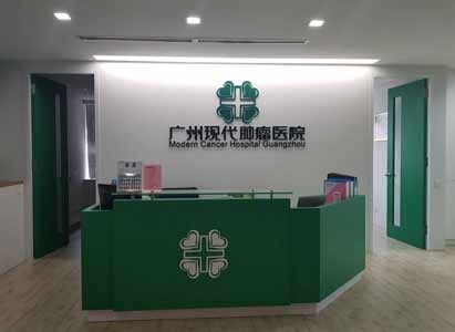 Malaysia, cancer hospital, Kuala Lumpur Office, minimally invasive therapy, cancer treatment, St. Stamford Modern Cancer Hospital Guangzhou