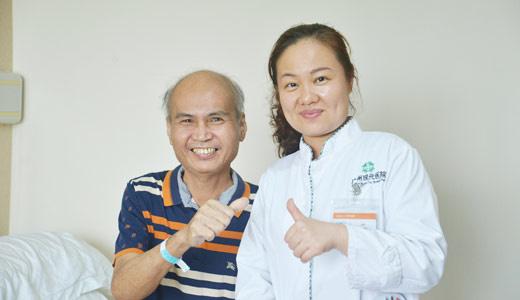 ung thư trực tràng, Bệnh viện Ung thư St.stamfrod Quảng Châu, điều trị xâm lấn tối thiểu, điều trị phẫu thuật, hóa trị