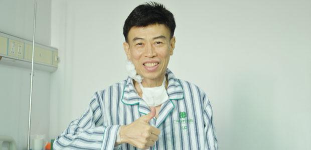 喉癌,喉癌治疗,介入治疗,广州现代肿瘤医院