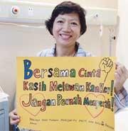 宫颈癌,宫颈癌治疗,宫颈癌分期,微创治疗,圣丹福广州现代肿瘤医院