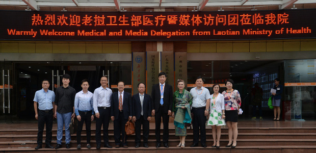 Laos medical and media delegation, new anticancer technology, cryotherapy, interventional therapy, St. Stamford Modern Cancer Hospital Guangzhou.